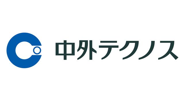 中外テクノス株式会社